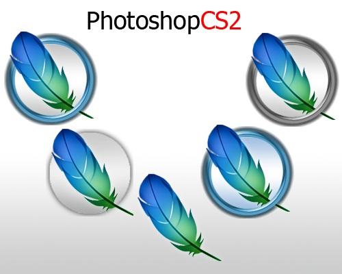 Adobe Photoshop Cs2 Full İndir