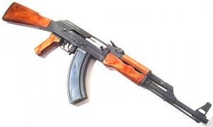 Counter Strike 1.6 indir Ak47-keleş silahı