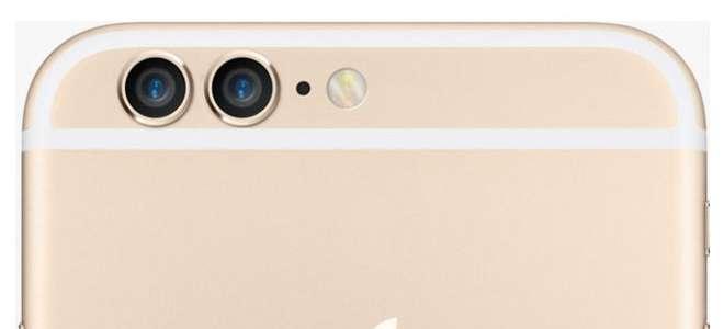 İphone 7 İçin Bir Başka Çift Kamera İddiası
