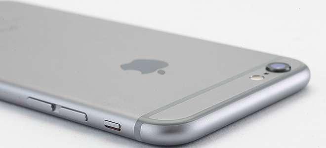 Apple Anten Gizlerken Bile Patent Alıyor