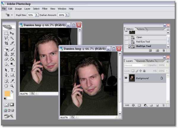 Adobe photoshop cs2 parlayan gözler