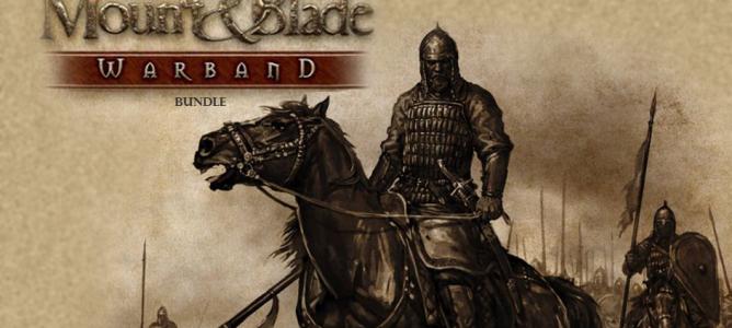 Mount&Blade Warband