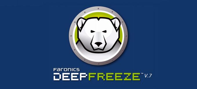 Deep Freeze v7 Türkçe sürüm indir