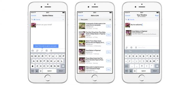 Facebook İOS Uygulamasına Link Ekleme Yeniliği Geldi