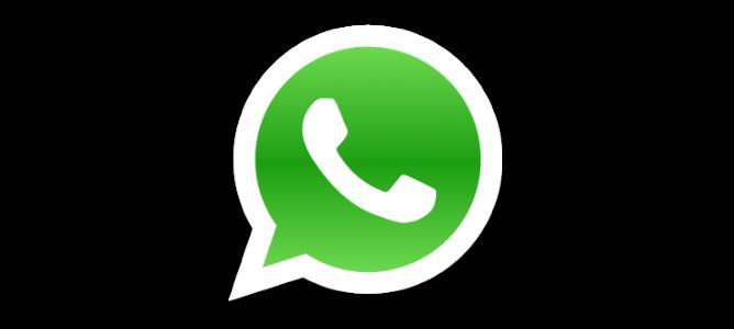 WhatsApp İle İlgili Bilmedikleriniz!